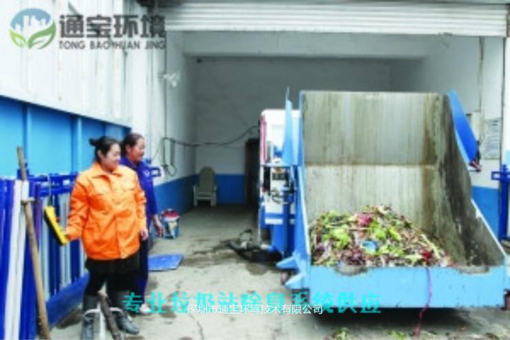 垃圾中轉站自動除臭設備多少錢