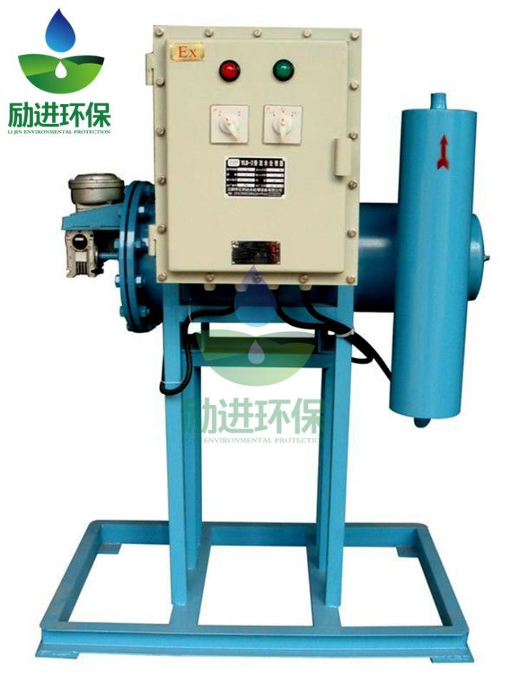乌海G型冷却水旁流水处理仪