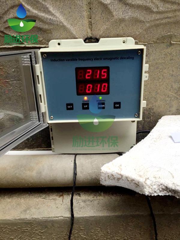 盘锦光谱感应电子水处理器