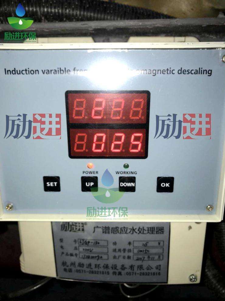 巴音郭楞【光谱感应式电子水处理仪】