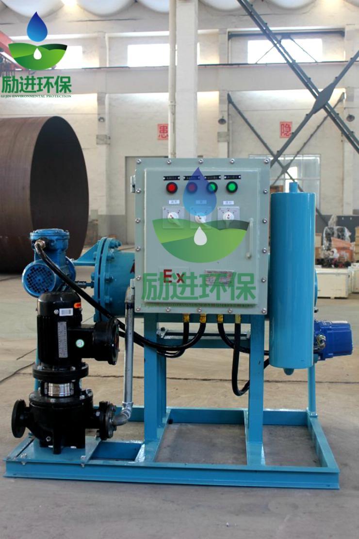 双鸭山微晶旁流水处理器