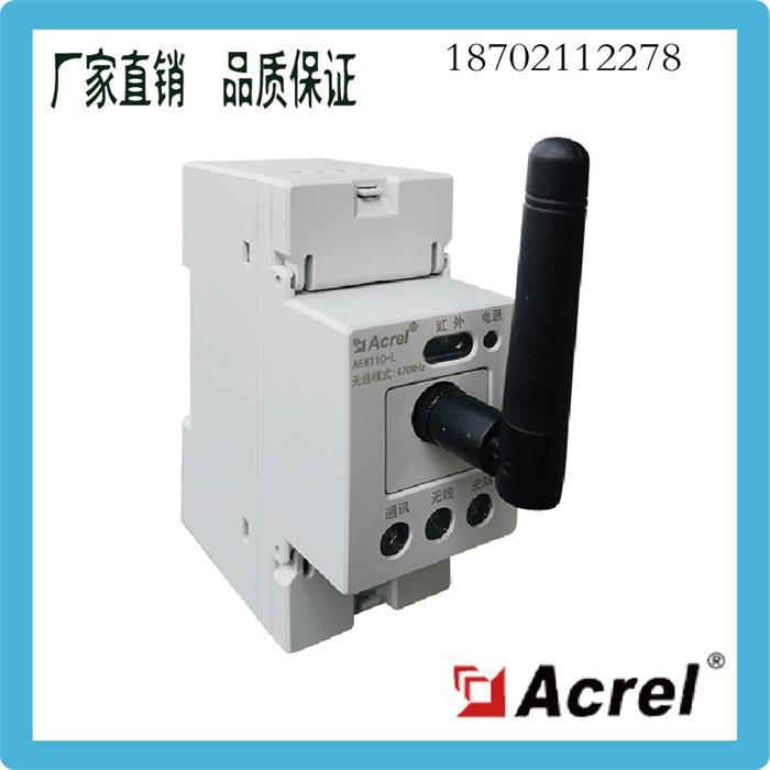 上海安科瑞aew100-D36X无线计量模块电表
