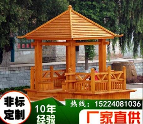 中式四角凉亭