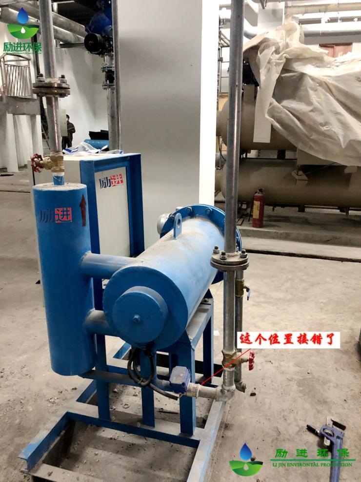 黔西南G型物化旁流水处理器