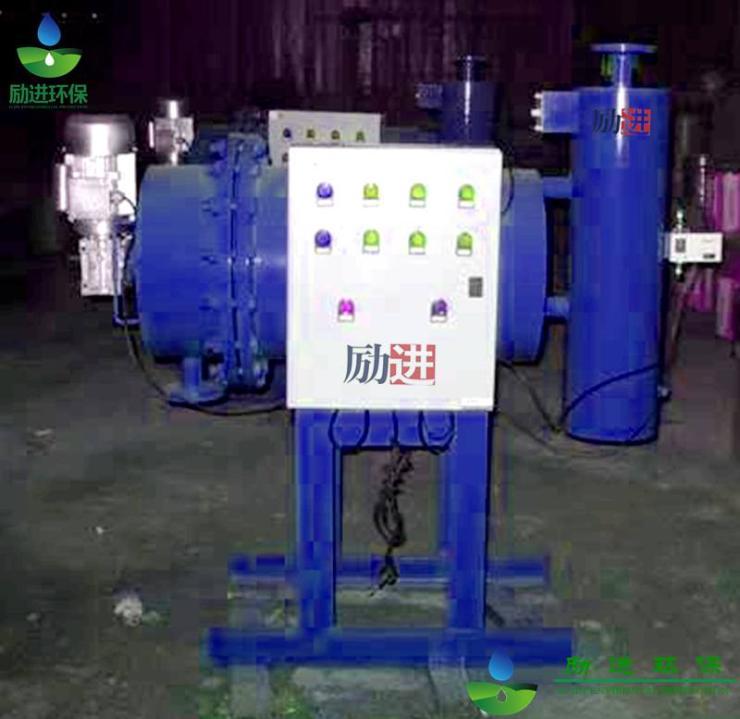 三門峽F型開式旁流水處理器