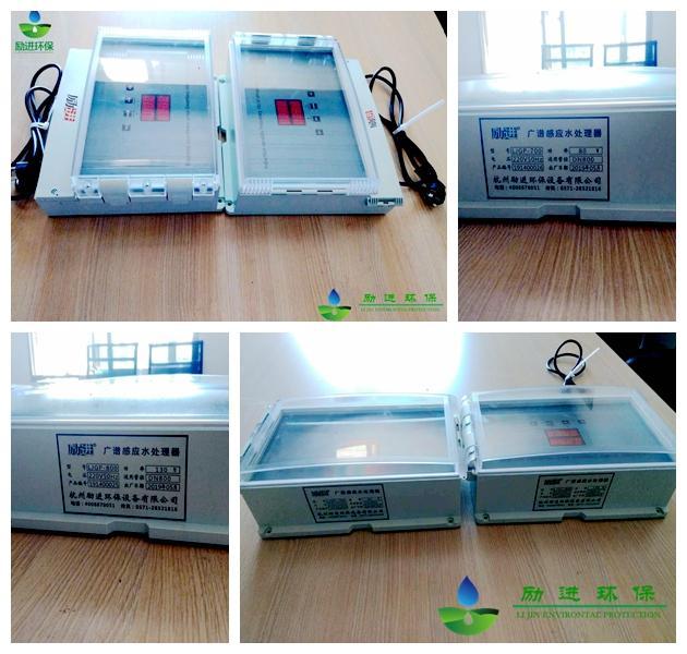 柳州缠绕式水处理仪