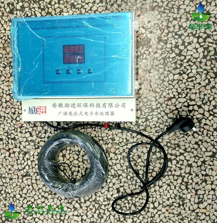 黔东南广谱感应式水处理仪