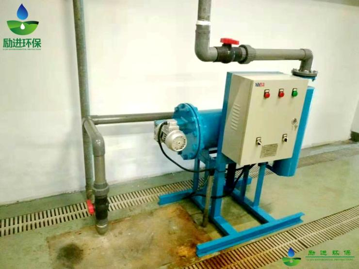 辽阳开式旁流综合水处理器