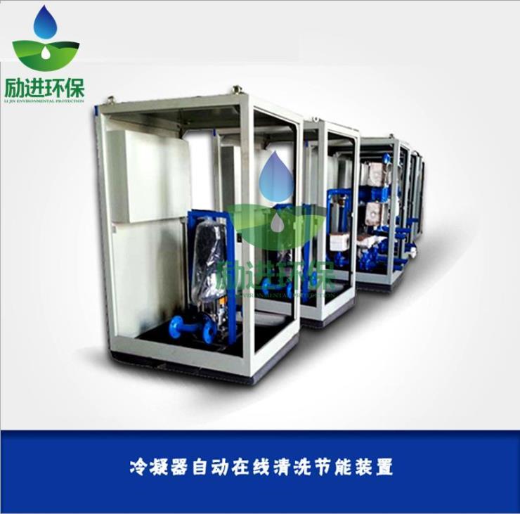 湛江凝汽器小球自动清洗装置