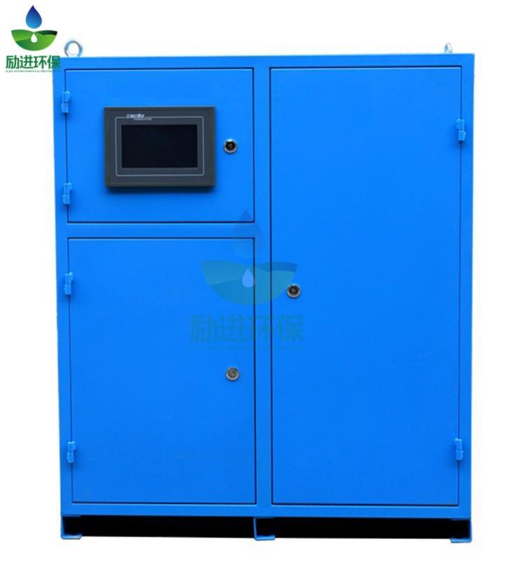 临沧冷凝器自动清洗装置