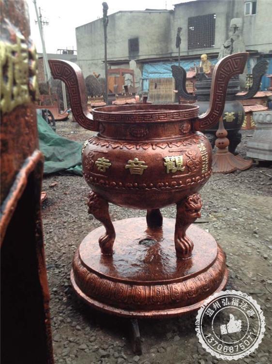 黔南仿古雕刻香炉匠心制作