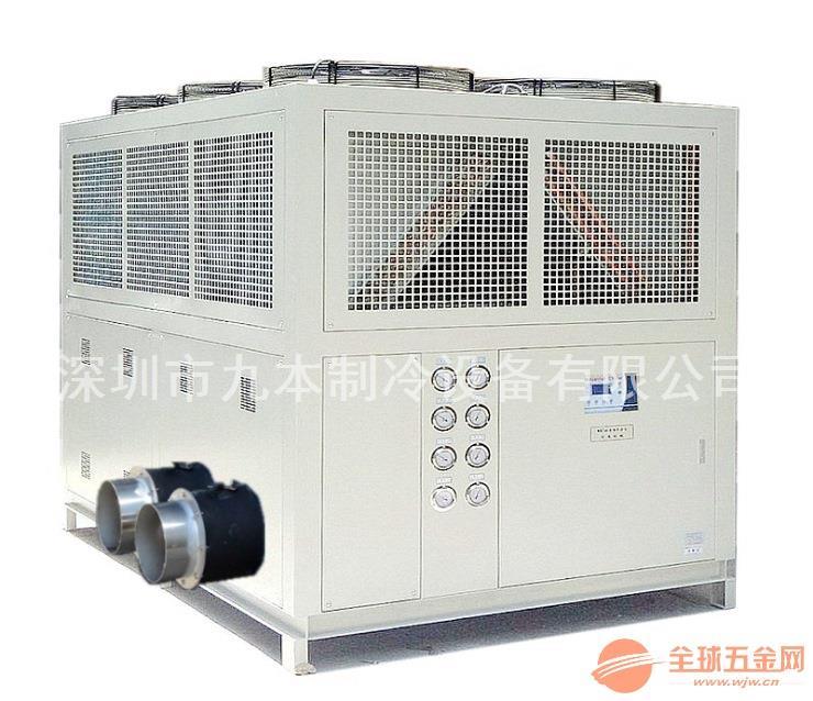 工业冷风机(低温冷风机)