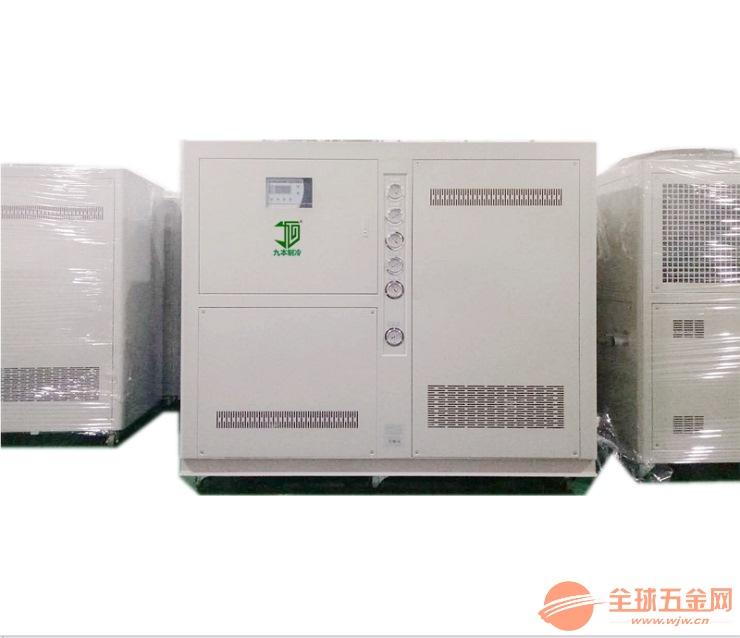 电镀冷冻机(低温零下�10度冷冻机)