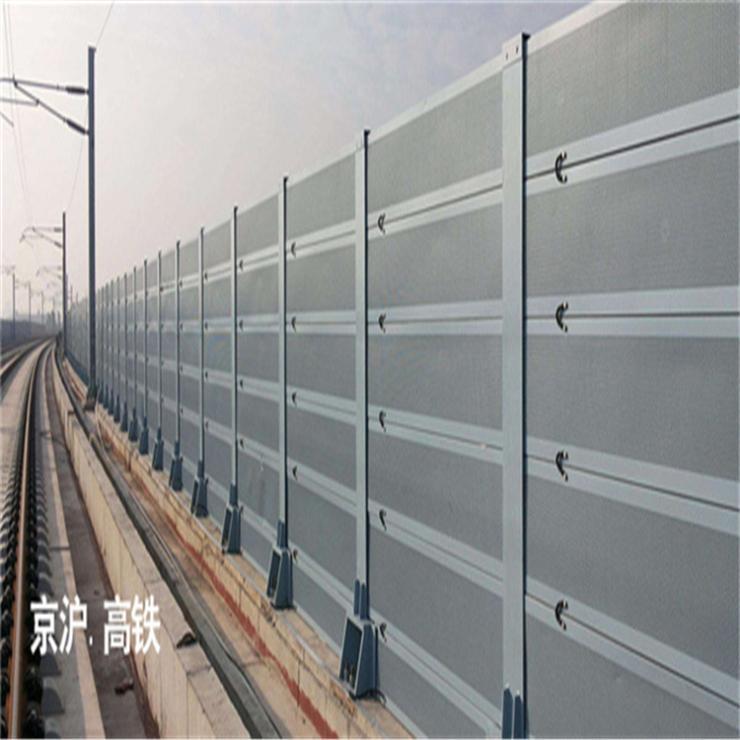 铁路段声屏障的生产厂家
