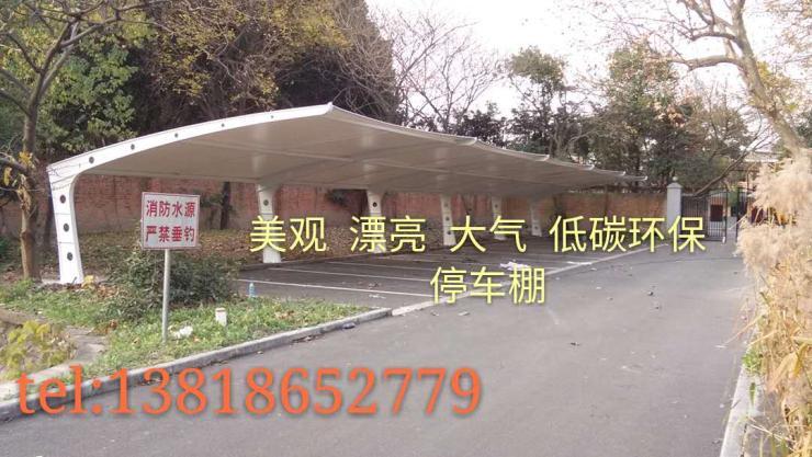 济阳县汽车棚安装价格报价