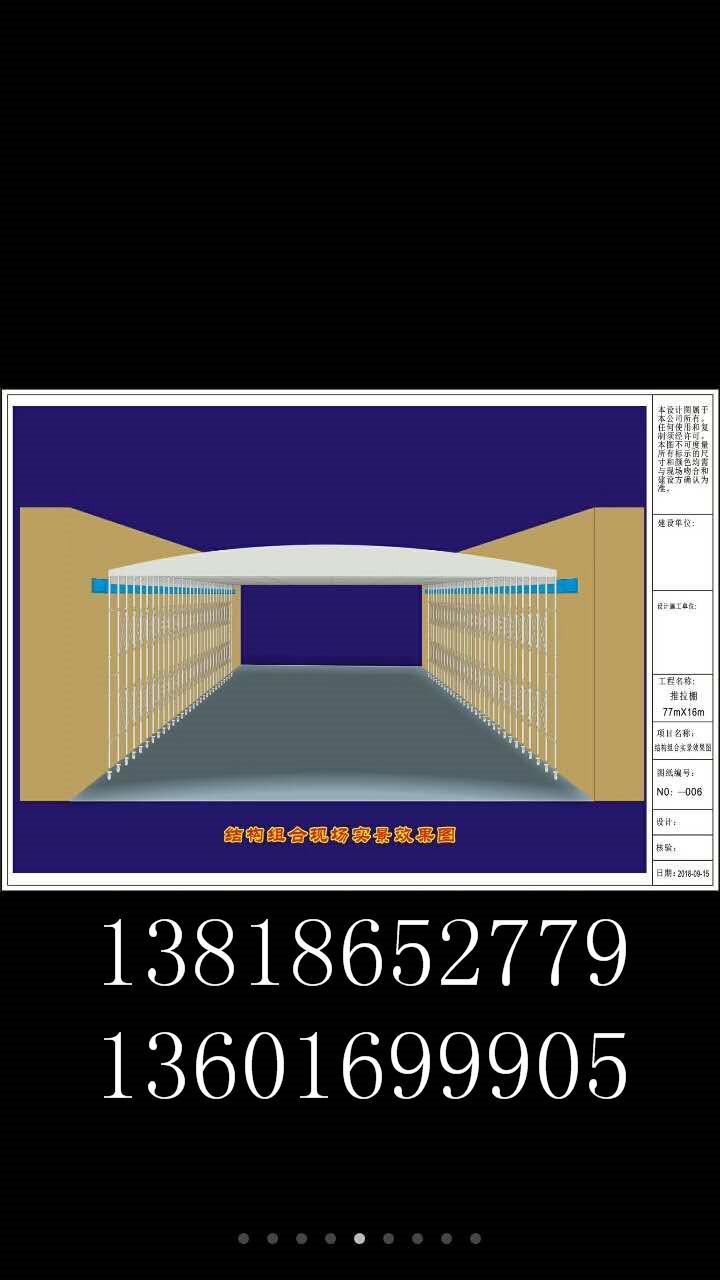 建陽簡易膜結構車棚廠家供應