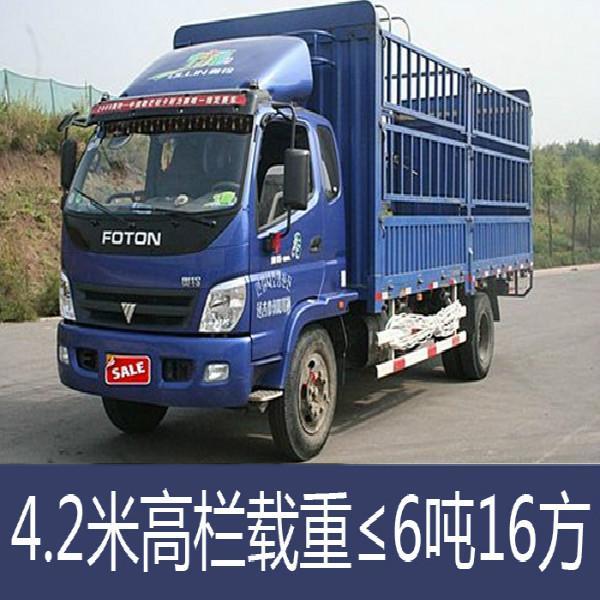 梅州到東莞物流貨運往返回頭車每天有車