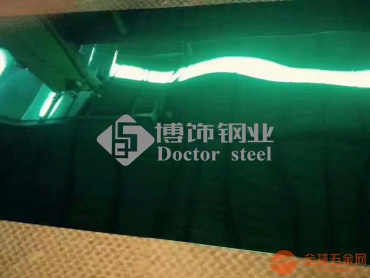 KTV彩色不锈钢装饰板,绿色不锈钢镜面板