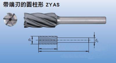 德国马圈PFERD碳化钨旋转锉刀:带端刃的圆柱形ZYAS