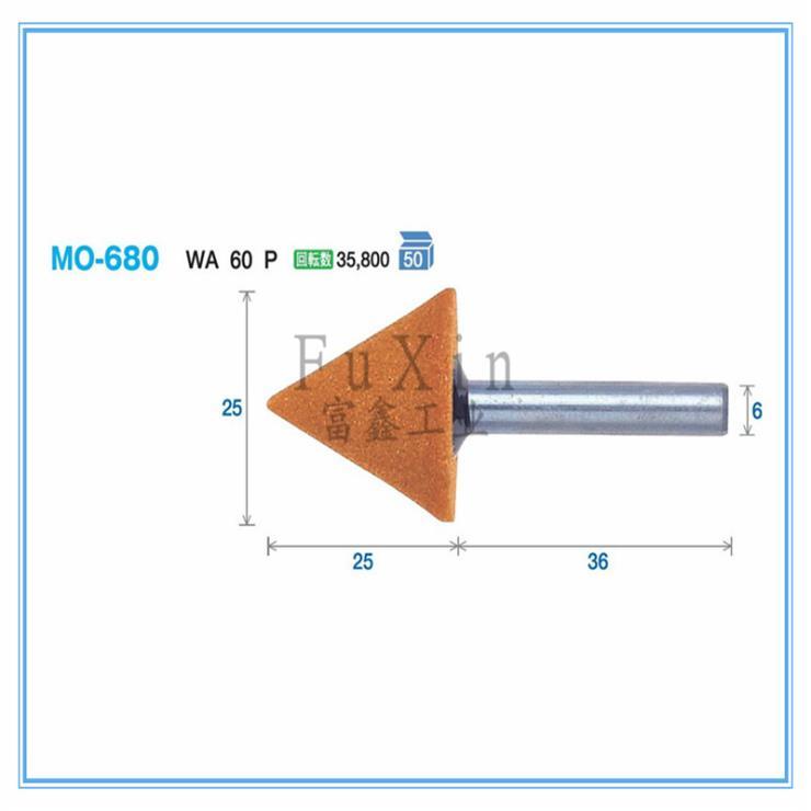 日来源根基装FSK磨头及耗材:磨头MO-680