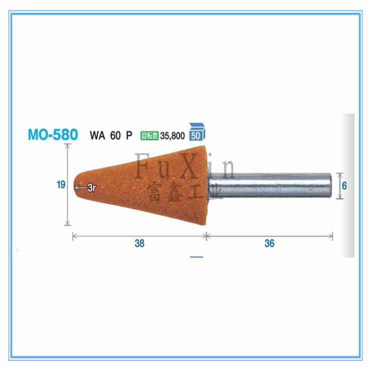 日来源根基装FSK磨头及耗材:磨头MO-580