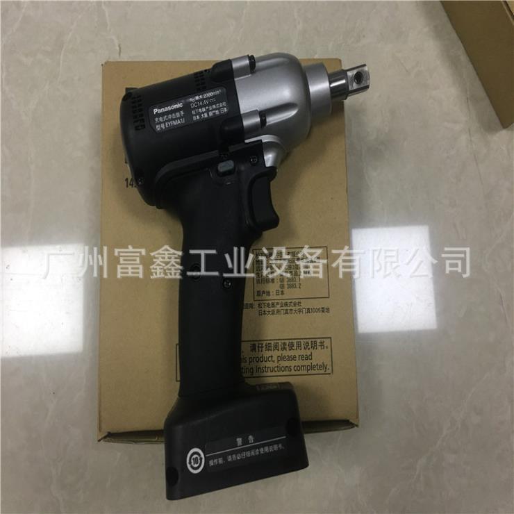 日本Panasonic松下工业X电动工具充电式冲击扳手EYFMA1J