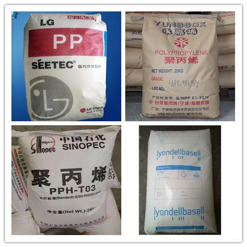 PP(HP500N沙特巴塞爾)HP500N顆粒
