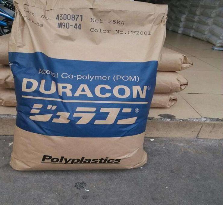 DURACON宝理YF-5聚甲醛pom