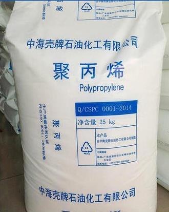 HP510M聚丙烯PP由惠州中海壳牌 提供