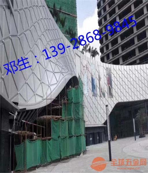 铝方通窗花 浮雕铝单板