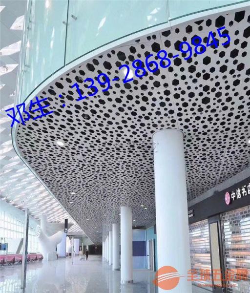 铝网板吊顶 30里厚镂空铝单板