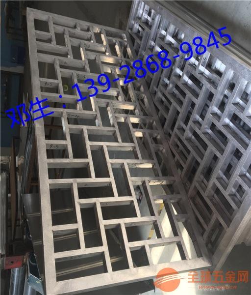 铝质屏风 浮雕铝单板