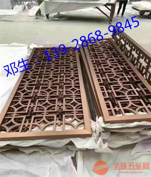 铝网板吊顶 乱孔铝单板