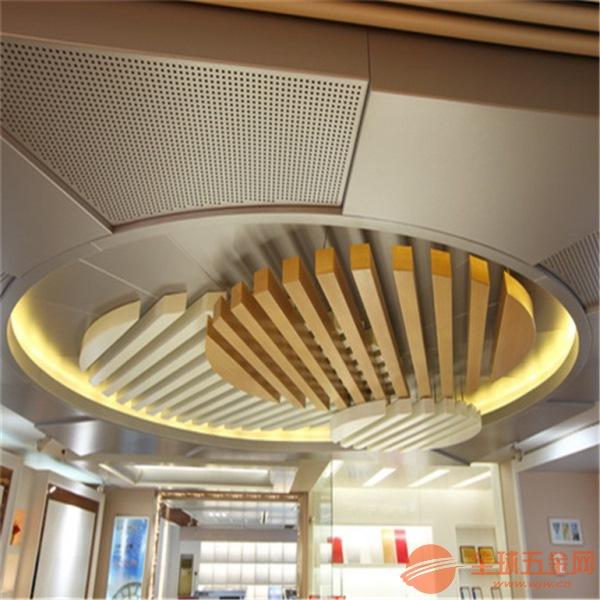 徐州 U形铝方通吊顶 木纹色铝方管规格订做 铝方管厂家