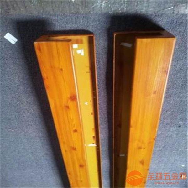 贵州 3D木纹铝方通定制 仿木纹铝方管规格 可提供样品