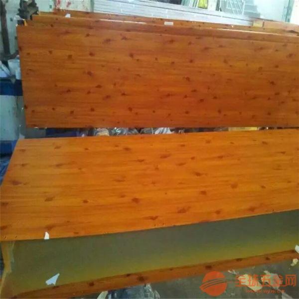 最优惠的铝方通厂家 热转印木纹铝方通