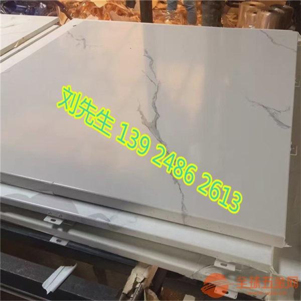 南平定制隔断铝单板