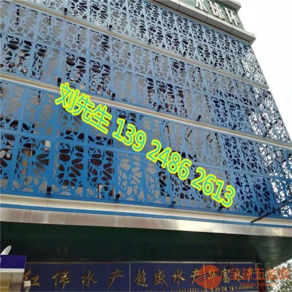 葫芦岛吊顶幕墙铝单板
