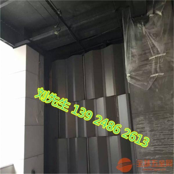 景德镇石纹异型铝单板