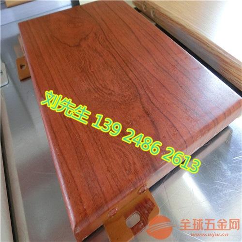 广元长城型乱孔铝板
