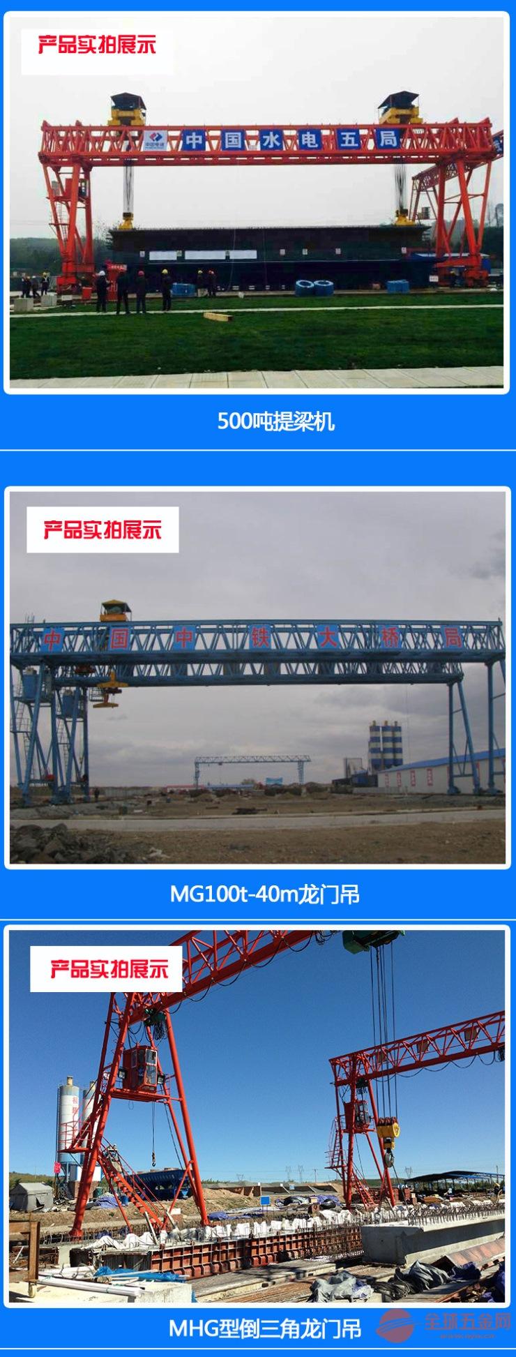 9吨3吨行车|航车|航吊|行吊|龙门吊制作加工图纸配件厂家直销桥式起重