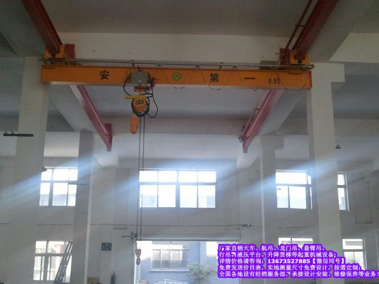 颍上县电力设备仓储天吊的用途