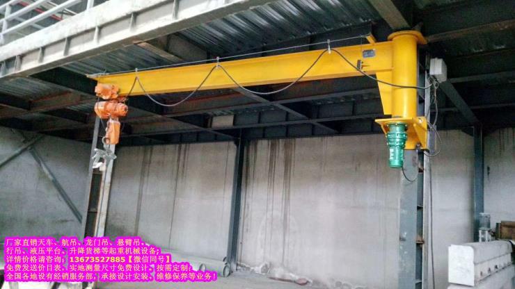 静乐县优惠的龙门吊起重机