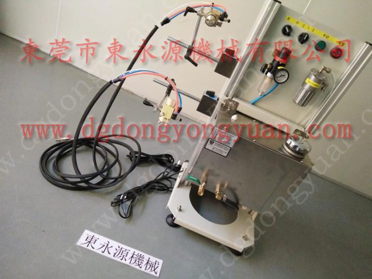LFU-200 冲床自动涂油机,硅钢挥发油喷雾机 找 东永源