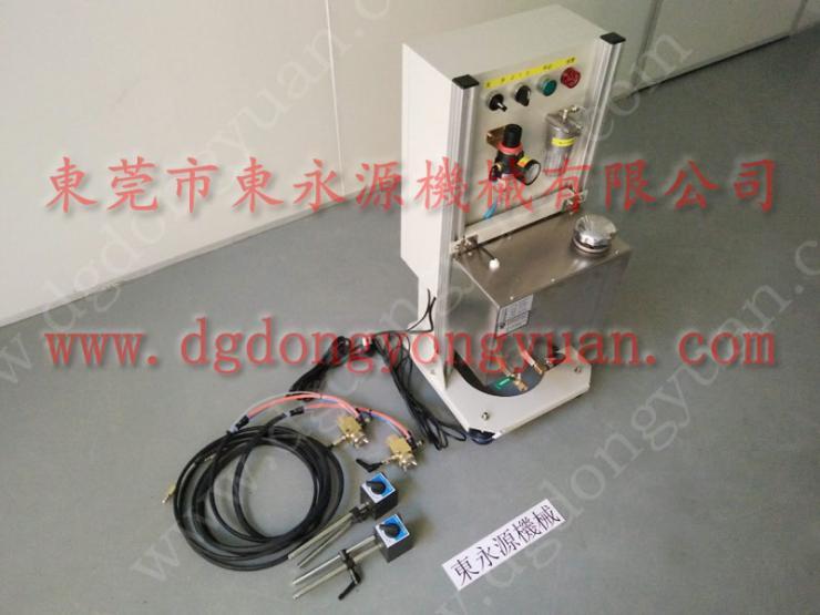 TL4-1000FB 沖床噴油機,定轉子生產廠用涂油機 找 東永源