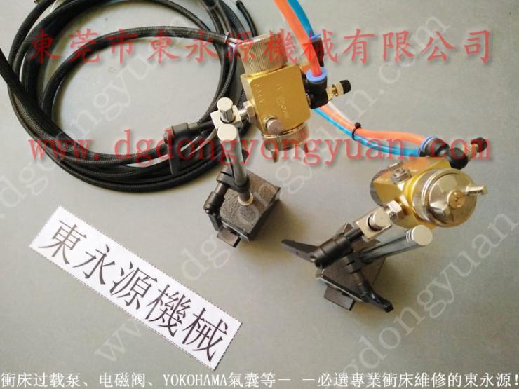 TN2-400 冲床自动涂油机,CT-150 找 东永源
