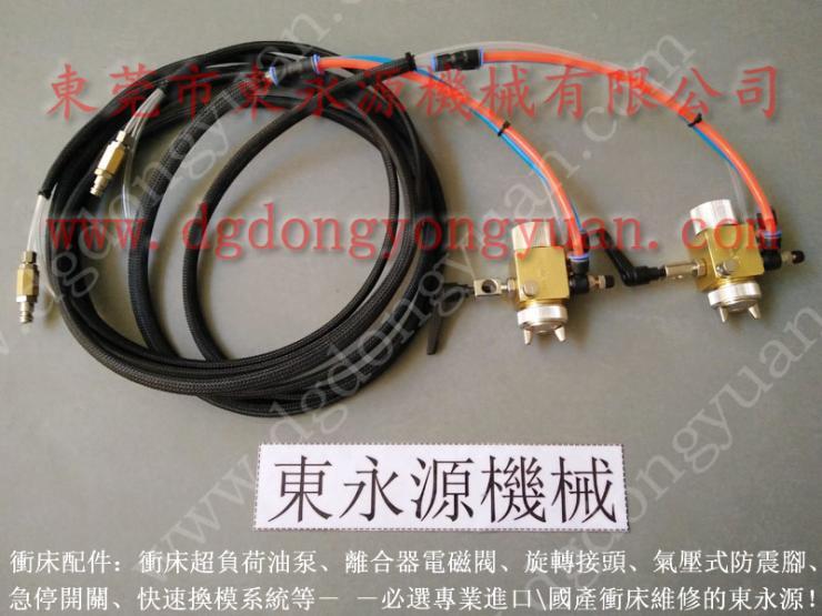 STPP-160 自动喷油机,锥形电机铁芯冲压涂油机 找 东永源