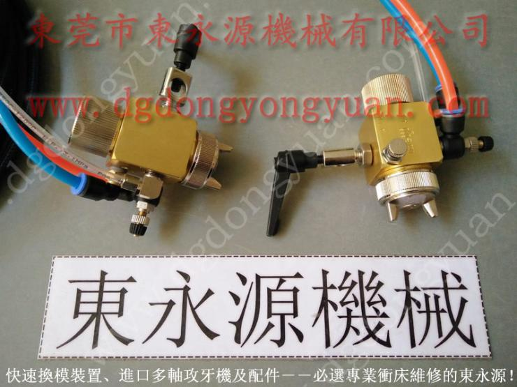 LOB-300 冲床喷油机,代替手工刷油的自动装置 找 东永源