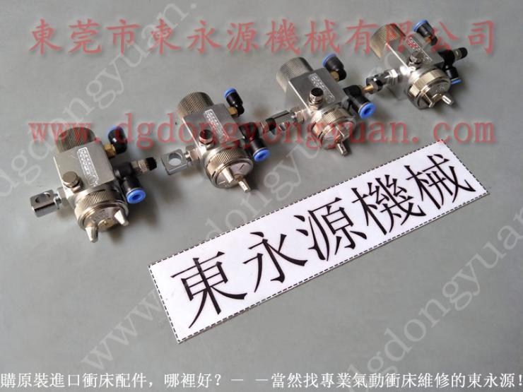 WISINO 冲压材料自动供油机,汽车零部件防锈喷油机 找 东永源