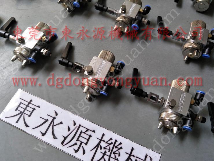 chinfong 冲压加工油雾润滑系统,不规则材料喷涂油机 找 东永源
